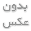 دانلود برنامه RSS_Submit_2.40_+_Plugins Full version